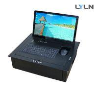 LYLN Flip Up Monitor