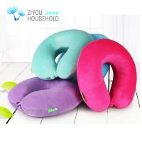 350g Foam Memory Nap Pillow U Shape Neck Pillow Small Travel Pillow and Driving Pillow with Four Color Optional