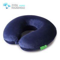 Ergonomic Design Purple Pillowcase Super Memory Foam Neck Pillow , Best Gift for Father , Mother, Lovers