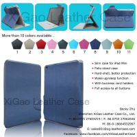 stand leather case for ipad mini