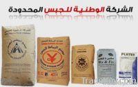 Watani gypsum powder