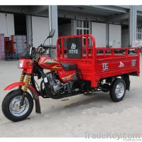 HJ150ZH-D Promotional Cargo Tricycle