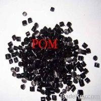 Supplier POM Plastic Raw Material