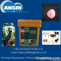 Anqin disinfectant