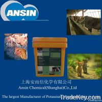 Anqin potassium monopersulfate pink powder disinfectant