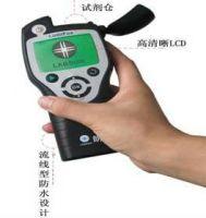 LumiFox 2000 Hand-held Blinking Bacteria Toxic Monitor