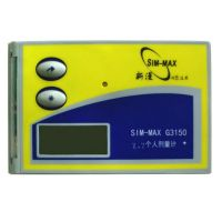 G3150 X, Y Personal Dosimeter