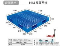 Double-faced nestable plastic pallet