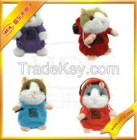 The talking hamster plush animal toy voice repeating mechanism