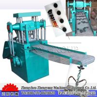 Shisha Charcoal Machine Manufacturer