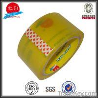 BOPP Adhesive Packaging