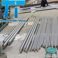 Titanium bar\rod
