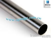 Plastic resin coating flexible pipe(flexible tube)