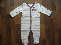 Baby's Cotton Pajamas