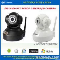 PTZ robot IP camera