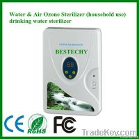 home ozone water purifier with timer
