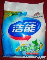 Jieneng washing powder