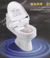 Automatic Toilet Seat Cover TH-9301