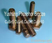 Phosphor bronze fasteners