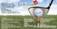 Rainbow golf tee