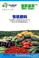 Bio-Fertilizer