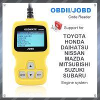 AUTOPHIX OBDII JOBD Code Reader for Japanese Car Detector OBDMATE OM500