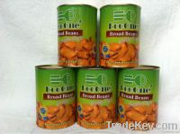 Canned Broad Beans/Canned Food/Canned Grain/Canned Vegetables