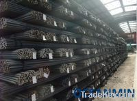 Rebar, Hot-rolled I beam, H beam, Angle bar, Channel steel etc.