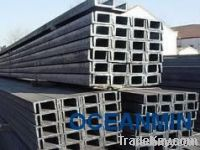 Rebar, Hot-rolled I beam, H beam, Angle bar, Channel steel etc.