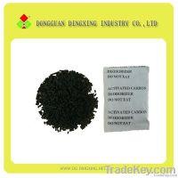 1.5-4mm Eco Activated Carbon Deodorant, Active Carbon Deodorizer