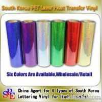 0.49*50m full roll of South Korea laser heat transfer vinyl