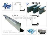 purlinC&H/ C&H beam