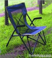 Leisure Chair with