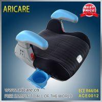 high quality boost car seat