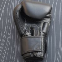 Real Black Leather Boxing Gloves Supplier
