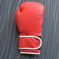 Real Leather Red Boxing Gloves Supplier