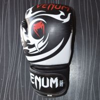 Black Leather Boxing Gloves Supplier