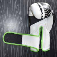 Real Printed Leather Boxing Gloves Supplier