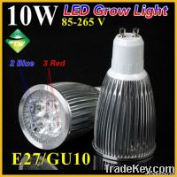 wholesale 10W E27 3red 2Blue LED Grow light for flowering plant and hy