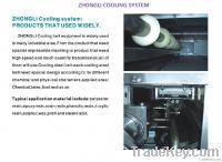 Zhongli cooling system