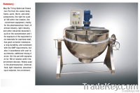 May be tilting spherical dissection pot
