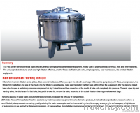 JTS FOOT STYLE FILTER MACHINES