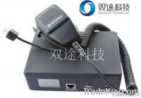 Shuangtu T-8000 GPS positioning intercom multifunction system for cars