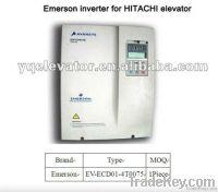 Emerson elevator drive TD3200-2S0004D