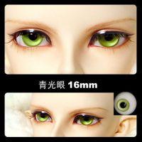 Doll BJD Eyes