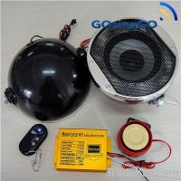 Motorcycle alarm MP3