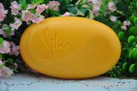 glycerine yellow bath soap