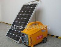 300W Portable Solar Energy System