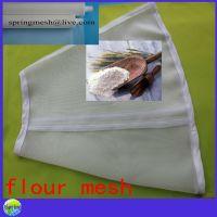 Flour Bolting Mesh