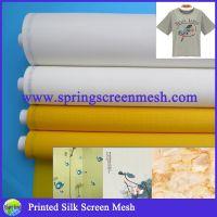 Polyester Mesh/ Bolting Cloth/ Nylon Mesh (DPP/JPP)